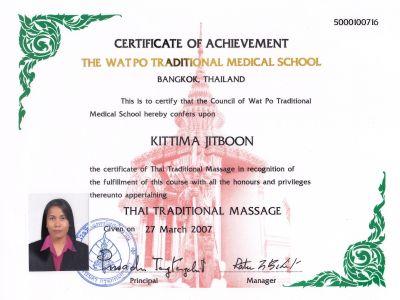 Urkunde Thai Massage