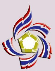 Logo des National Skill Standard, der höchsten Massage Qualität